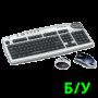 Клавиатура, мышь