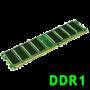 Память DDR1