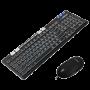 Наборы (клавиатура + мышь)