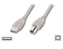 Кабель USB 2.0 AM/ BM Atcom (феррит, белый) 1.8m (3795)