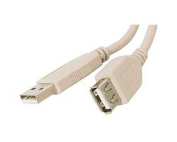 Кабель удлинитель USB 2.0 - 3.0m AM/ AF Atcom, белый (3790)