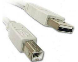 Кабель USB 2.0 - 5.0m AM/ BM Atcom, феррит. фильтр, белый (10109)