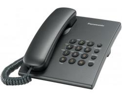 Телефон Panasonic KX-TS2350UAT (Титан) повторный набор последнего номера, кнопка