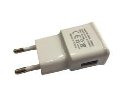 Сетевое зарядное устройство ATcom ES-D06 White, 1 порт DC 5V=2.1A(MAX) (14903)