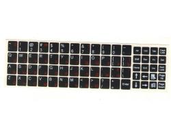 Наклейки на ноутбук (черные)