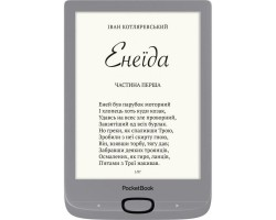 Электронная книга 6″ PocketBook 616 Basic Lux 2 Matte Silver (PB616-S-CIS) E-Ink Carta, 1024х758, 8Gb, microSD, 1GHz, 256 МБ, 1300 мАч