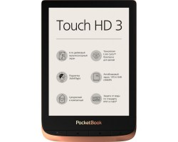 Электронная книга 6″ PocketBook 632 Touch HD 3 Spicy Copper (PB632-K-CIS) E-Ink Carta, 1448x1072, 16Gb, microSD, 2x1GHz, 512Mb, 1500 мАч